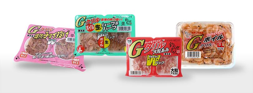 オキアミサシエ Gクリルシリーズ
