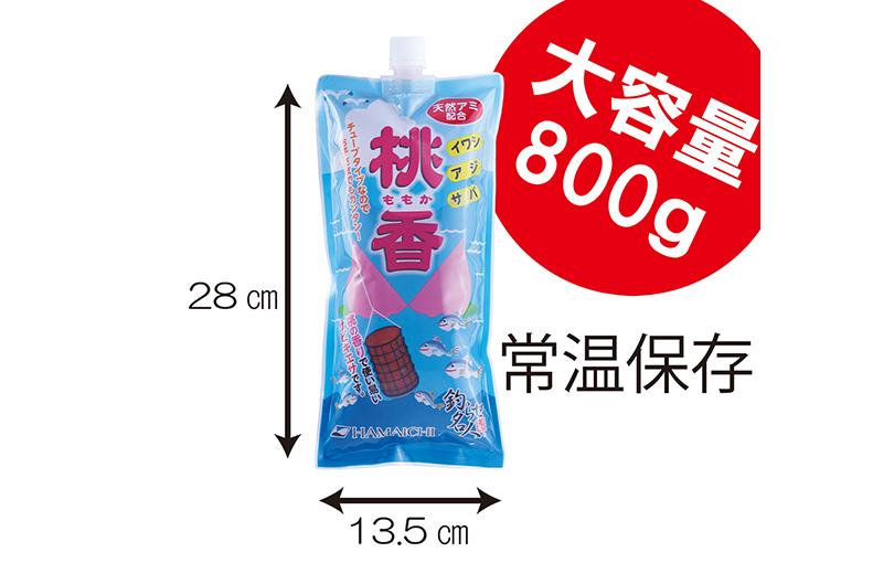 桃香サイズ